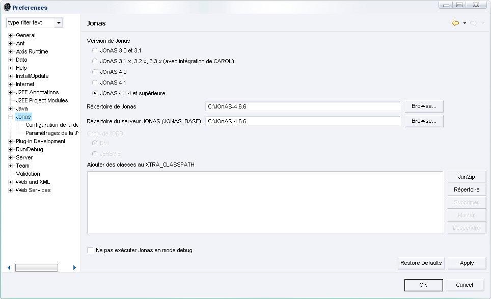 1.5.0 TÉLÉCHARGER GRATUIT GRATUITEMENT J2SE